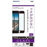 OWL-GPIC47F-BAB [iPhone SE(第2世代)/8/7/6s/6 4.7インチ用 ガラス 全面保護 アンチグレア ブルーライトカット ブラック]