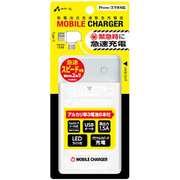 BJ-USB6A WH [単3アルカリ6本型 乾電池充電器 電池付タイプ micro & Type-C ホワイト]