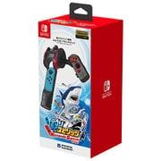 NSW-236 [釣りスピリッツ専用 Joy-Conアタッチメント for Nintendo Switch]