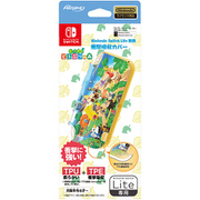 Nintendo Switch Lite専用衝撃吸収カバー あつまれどうぶつの森