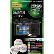 KLPM-FXT4 [マスターG 液晶保護フィルム フジフイルム X-T4用]