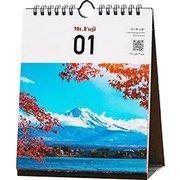 NK-8674 [万年日めくりカレンダー 富士山]