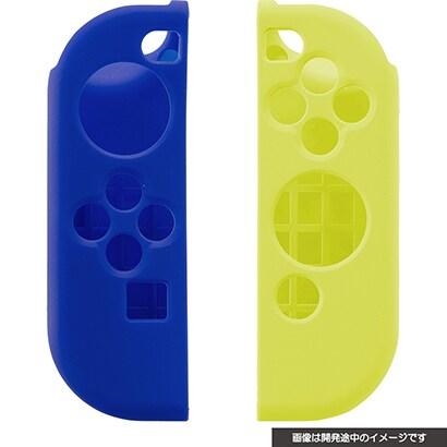 SWITCHJoy-Con用 シリコングリップカバーセット ブルー×イエロー