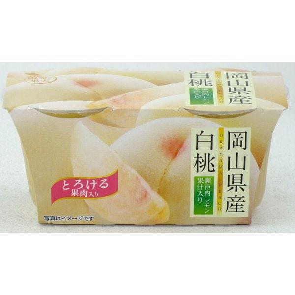 岡山県産 白桃ゼリー 2個パック (140g×2)