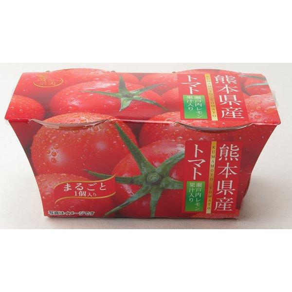 熊本県産 トマトゼリー 2個パック (140g×2)