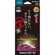 LP-20SG2F9HF [Galaxy S20+ 5G SC-52A/SCG02 高性能フィルム PTEC 9H 全画面フィルム 超透明]