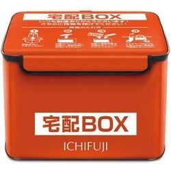 TBOXRIHA [折りたたみ式 宅配ボックス 60L レッド]
