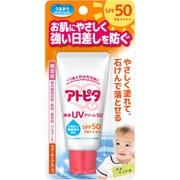 アトピタ 保湿UVクリーム50 30g [日焼け止め ベビー用 SPF50 PA++++]