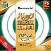 FCL3032ENWMF2C2K [丸形蛍光灯 パルックプレミア20000 ナチュラル色 30形+32形]