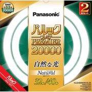 FCL3240ENWMF2C2K [丸形蛍光灯 パルックプレミア20000 ナチュラル色 32形+40形]