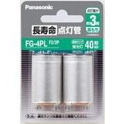 FG4PLF22P [長寿命点灯管]