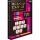 ホームページ・ビルダー22 ビジネスプレミアム 通常版 [Windows]