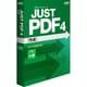 JUST PDF 4 [作成] 通常版 [Windows]