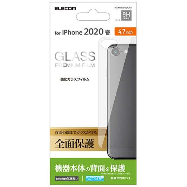 PM-A19AFLGGRUCR [iPhone SE(第2世代) 4.7インチ用 背面フルカバーガラスフィルム クリア]