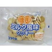 ジェーシーシー 徳用ミルク風味クッキー 330g