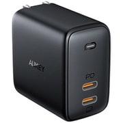 PA-B4-BK [USB充電器 Omnia Duo 65W PD対応 USB-C 2ポート ブラック]