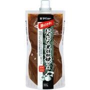 にんにく黒胡椒焼ソース 900g