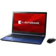 P2T7MDBL [ノートパソコン dynabook T7シリーズ 15.6型/Core i7 10510U/メモリ 16GB/SSD 512GB/Blu-rayディスクドライブ/Windows10 Home 64Bit/Office Home&Business 2019/スタイリッシュブルー/ヨドバシカメラオリジナル SSD増量モデル]