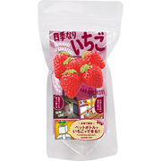 グリーントイ イチゴ