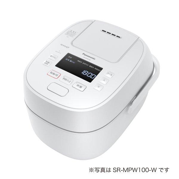 SR-MPW180-W [可変圧力IHジャー炊飯器 HIGH STANDARDシリーズ Wおどり炊き 1升炊き ホワイト]