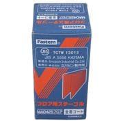 85-651 [ステープル フロアー用 MA0425 タチカワ(3000)]