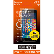 DG-IP9M3F [iPhone SE(第2世代)/8/7/6s/6 4.7インチ用 High Grade Glass Screen Protector マット/反射・指紋防止]