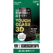 DG-IP9DG3FBK [iPhone SE(第2世代)/8/7/6s/6 4.7インチ用 TOUGH GLASS 3D 光沢]