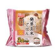 発芽玄米ごはん 150g×3P