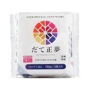 低温製法米のおいしいごはん だて正夢 150g×3P