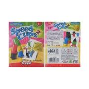 スピードカップス 拡張セット Speed Cups 2 [ボードゲーム]