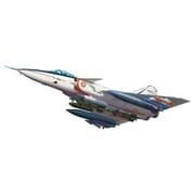 MVT7253 仏・ダッソー・ミラージュ4000試作戦闘機・武装付き [1/72スケール プラモデル]