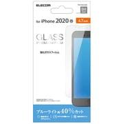 PM-A19AFLGGBL [iPhone SE(第2世代)/ガラスフィルム/0.33mm/ブルーライトカット]