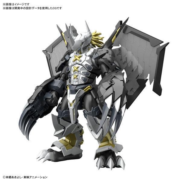 Figure-rise Standard Amplified ブラックウォーグレイモン [キャラクタープラモデル]