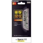 PM-X201FLFPAGN [Xperia 1 II/液晶保護フィルム/衝撃吸収/指紋防止/高光沢]