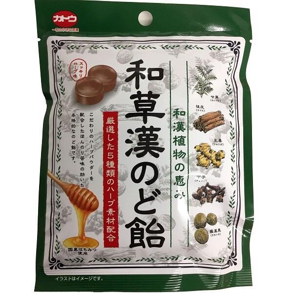 和草漢のど飴 65g