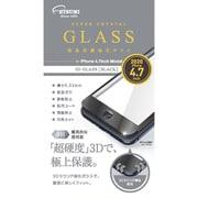 V-82426 [iPhone SE(第2世代)用 ガラス 3D ブラック]