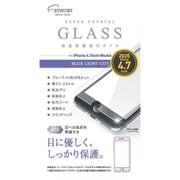 V-82431 [iPhone SE(第2世代)用 ガラス ブルーライトカット]