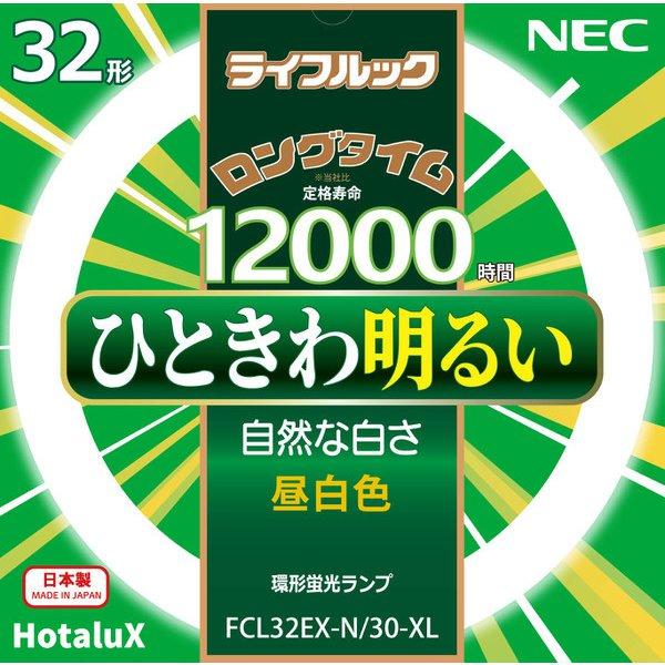 FCL32EX-N/30-XL [丸形蛍光灯 ライフルック 昼白色 32形]