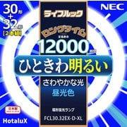 FCL30.32EX-D-XL [丸形蛍光灯 ライフルック 昼光色 30形+32形]