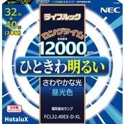 FCL32.40EX-D-XL [丸形蛍光灯 ライフルック 昼光色 32形+40形]
