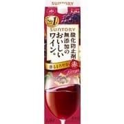 無添加のおいしいワイン。 赤 11度 1.8L 紙パック 日本 [赤ワイン]