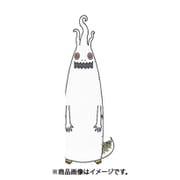 YWCP-012 チョトプラモ ウドラ [キャラクタープラモデル]