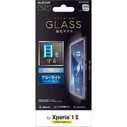 PM-X201FLGGBL [Xperia 1 II/ガラスフィルム/0.33mm/ブルーライトカット]
