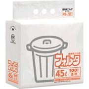 FU4C [ゴミ袋 45L 透明 100枚 0.025 環優包装薄口 フォルタ]