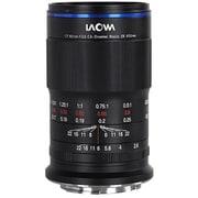 LAO0056 [LAOWA 65mm F2.8 2x Ultra Macro Sony E ソニーEマウント]