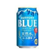 サントリー ブルー 5度 350ml 24缶ケース [新ジャンル・第3のビール]