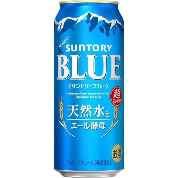 サントリー ブルー 5度 500ml 24缶ケース [新ジャンル・第3のビール]