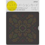 DOT ANIMATION CARD 003 FLOWER/THANK YOU VERY MUCH [メッセージカード]