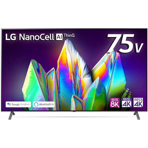 75NANO99JNA [NanoCell TV NANO99 75V型 地上・BS・110度CSデジタル液晶テレビ 8K対応/8Kチューナー内蔵/4Kダブルチューナー内蔵/液晶専用エンジンα9Gen3 8K搭載/直下型バックライト]