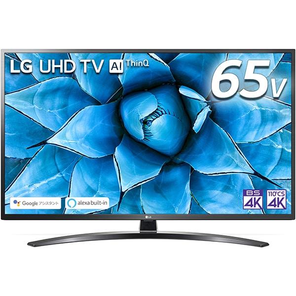 65UN7400PJA [UHD TV UN7400 65V型 地上・BS・110度CSデジタル液晶テレビ 4K対応/4Kチューナー内蔵/直下型バックライト]